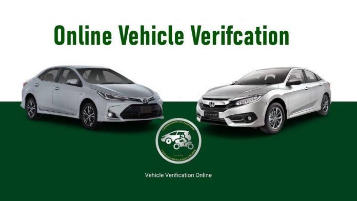 islamabad vehicle verification