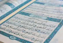 How to Learn Quran with Tajweed